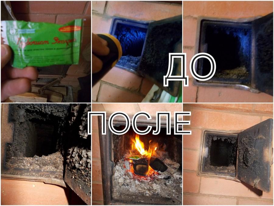 Как в домашних условиях почистить печку
