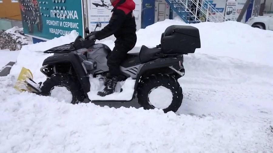 уборка снега отвал для квадроцикла